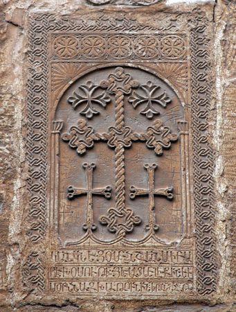 apostolic: Armenian cross, St James Cathedral, Jerusalem Stock Photo