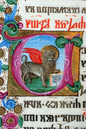 holy bible: St. Mark the Evangelist, Close up of old Holy Bible book  Stock Photo