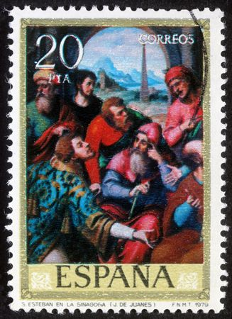 SPAIN - CIRCA 1979: A stamp printed in Spain shows St. Stephen in the synagogue, circa 1979 photo