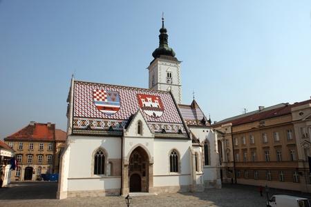 homily: Zagreb - St. Marks Church