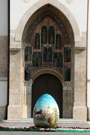 homily: St Marks church with the easter egg, Zagreb, Croatia
