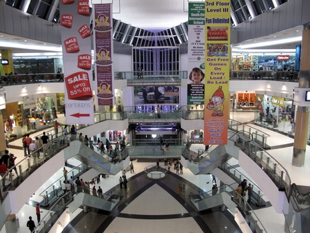 KOLKATA; INDIA - JANUARY 28: South City mall is an enclosed urban food court, shopping mall and office building on January 28, 2009 in Kolkata, India                                Stock Photo - 10581060