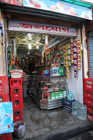 BARUIPUR, INDIA - JANUARY 13: Old grocery store in a rural place in Baruipur, West Bengal, India January 13, 2009.
