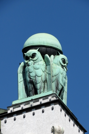 zagreb: Owl, detail from Croatian national state archives building in Zagreb, Croatia Stock Photo