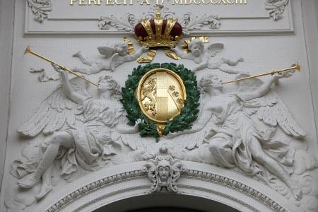 Emperors crown Symbol at Hofburg, Vienna, Austria
