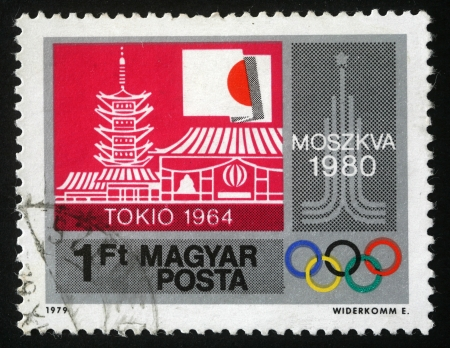 olympiad: HUNGARY - CIRCA 1979: The stamp printed in Hungary shows Olympiad in Moscow in 1980, circa 1979 Editorial