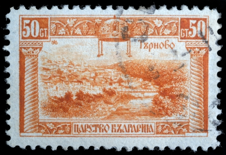 BULGARIA - CIRCA 1921  A stamp printed in Bulgaria shows view of Veliko Tarnovo, circa 1921
