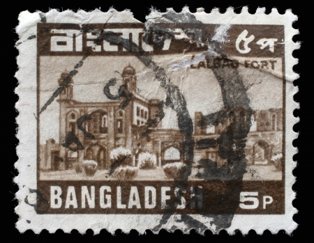 BANGLADESH - CIRCA 1978  A stamp printed in Bangladesh shows Lalbagh Fort also known as  Fort Aurangabad  - Old Dhaka, circa 1978