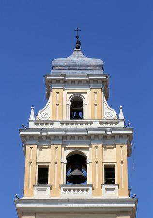 governor: Governor Palace  Parma  Emilia-Romagna  Italy