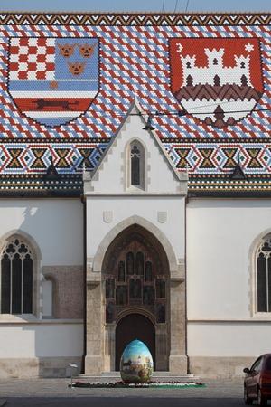 homily: Zagreb - St  Mark Church