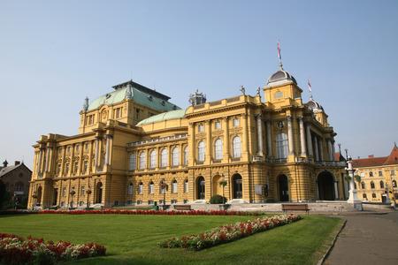 croatian: Croatian National Theatre - Zagreb