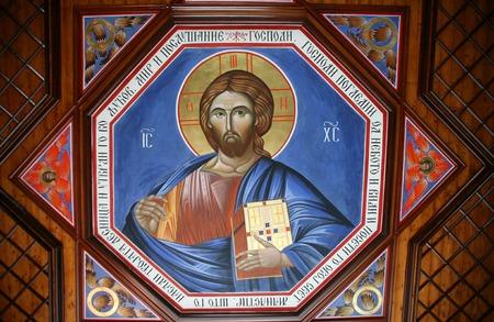 homily: Jesus Christ