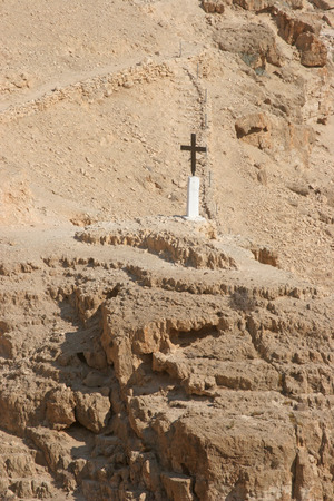 judea: View on Cross, Judea desert, Israel
