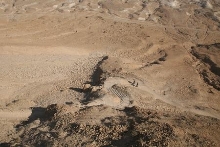 hebrews: Wilderness of Judea from Israel