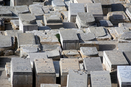 The Jewish cemetery on the Mount of Olives, in Jerusalem photo