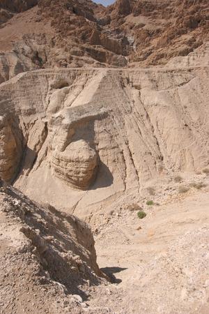 judea:  Wilderness of Judea from Israel Stock Photo