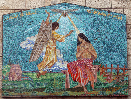 annunciation of mary: Icon of Madonna  Gift from Philippines to Basilica of the Annunciation