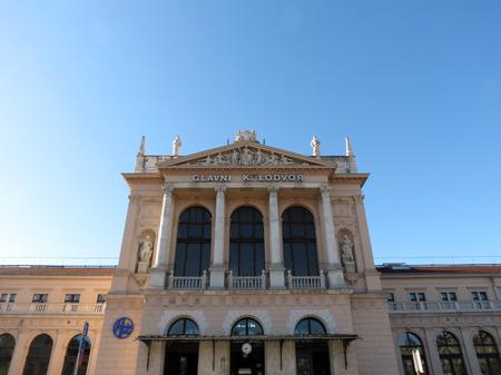 zagreb: Zagreb main railway station