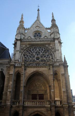 ile de la cite: La Sainte-Chapelle (The Holy Chapel) is a Gothic chapel on the Ile de la Cite in the heart of Paris, France. Stock Photo