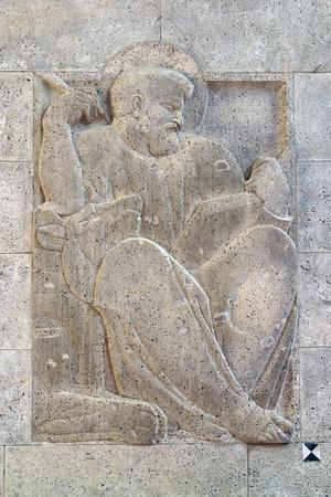 homily: Saint Mark the Evangelist, Zagreb - St  Mark church Stock Photo