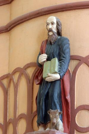 ルーク: 聖ルカ福音伝道者 報道画像