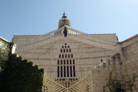 annunciation: Basilica of the Annunciation, Nazareth
