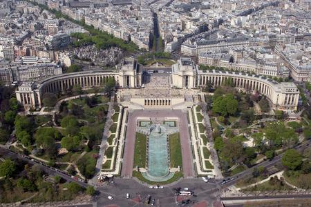 trocadero: Trocadero Paris