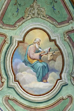 ルーク: 聖者ルーク福音伝道者