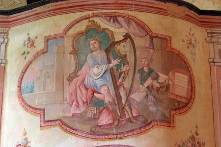 bible altar: King David Editorial