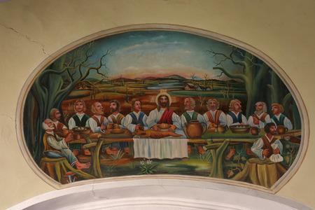 gospels: Last Supper