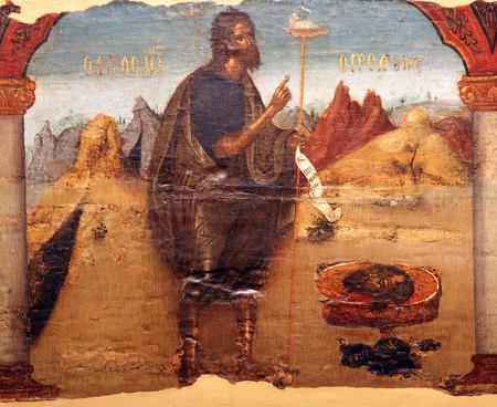 john the baptist: Saint John the Baptist