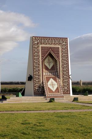 kairouan: Kairouan city of carpets Stock Photo