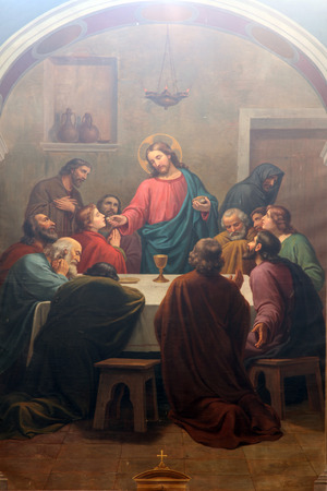 holy eucharist: Last Supper