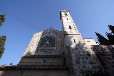 vaderlijk: Ein Karem kerk van de Visitatie Stockfoto