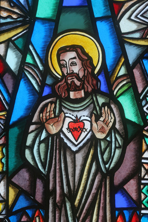 to confess love: Sacred Heart of Jesus Editorial