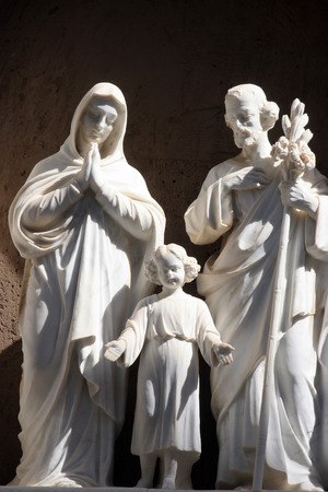 nazareth: Holy Family, Basilica of the Annunciation in Nazareth Stock Photo