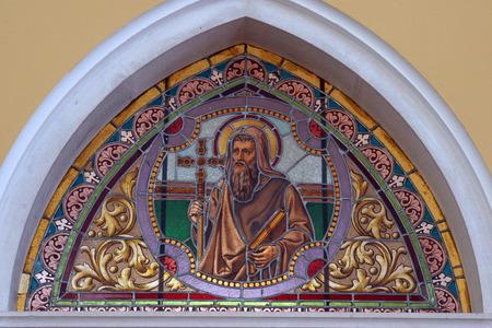 and saint: Saint Cyril