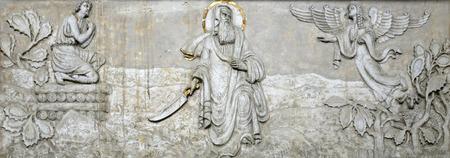 abraham: Abraham Sacrificing Isaac
