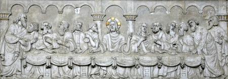 holy thursday: Last Supper