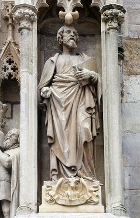 ルーク: 2014 年 10 月 10 日にオーストリア、ウィーンの聖シュテファン大聖堂でルカを聖します。