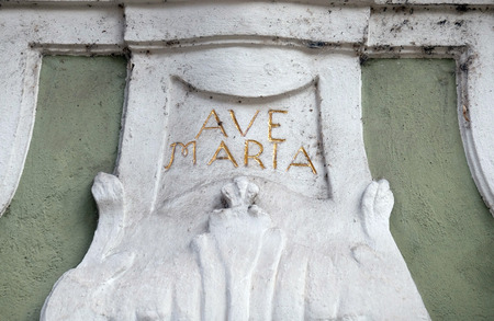 ave: Ave Maria monogram on the house facade in Graz, Styria, Austria on January 10, 2015.