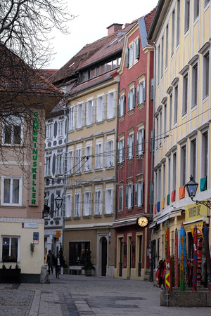 steiermark: Architecture in the area called Bermuda Triangle in Graz, Austria. Graz is the capital of federal state of Styria and the second largest city in Austria on January 10, 2015.