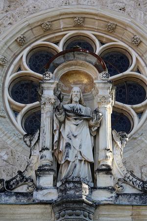 almighty: Jesus Christ Almighty, basilica Assumption of the Virgin Mary in Marija Bistrica, Croatia, on October 26, 2013