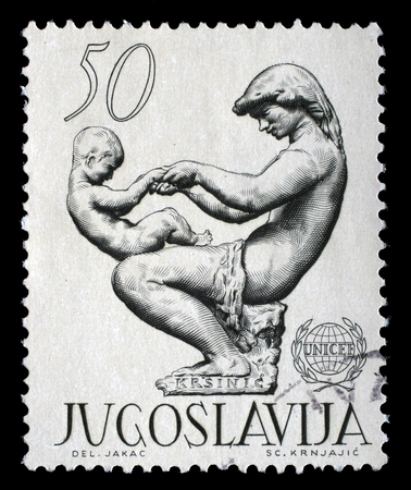 un used: A stamp printed in Yugoslavia shows The 15th Anniversary of the UNICEF, circa 1962.