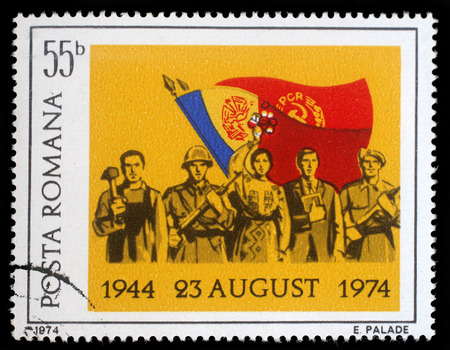 fascism: Stamp printed in Romania shows Several professions in front of national flag, 30th Anniversary Romanias Liberation from Fascism issue, circa 1974.