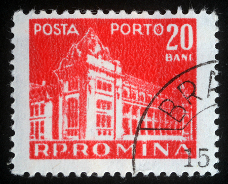 post office: Stamp printed in Romania shows a General Post Office of Romania, circa 1970