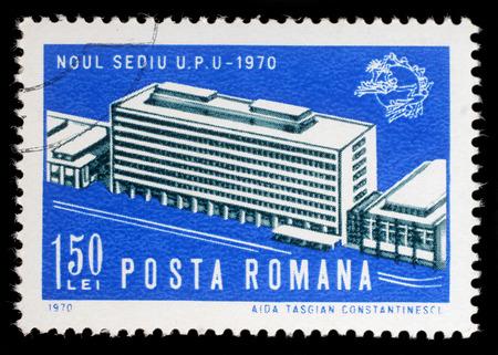 upu: Stamp printed in the Romania shows Opening of UPU Headquarters, Bern, circa 1970