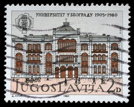 yugoslavia: Stamp printed in Yugoslavia shows The 75th Anniversary of the University of Belgrade, circa 1980.