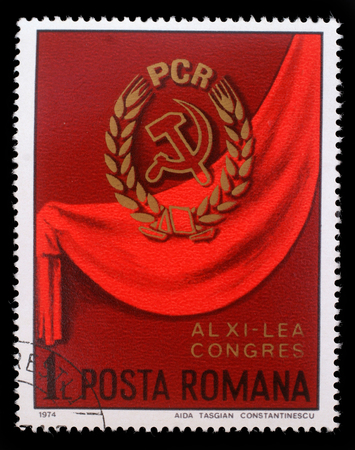 11th: Stamp printed in Romania shows 11th Romanian Communist Party Congress, circa 1974.