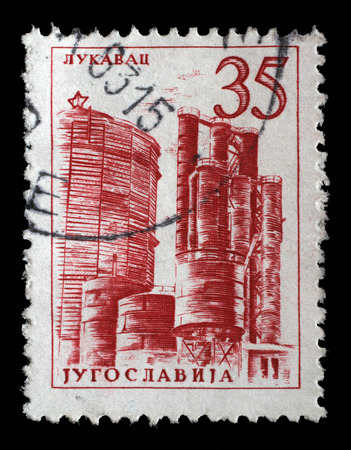 coke: Stamp printed by Yugoslavia, shows Lukavac coke factory, series, circa 1958 Editorial
